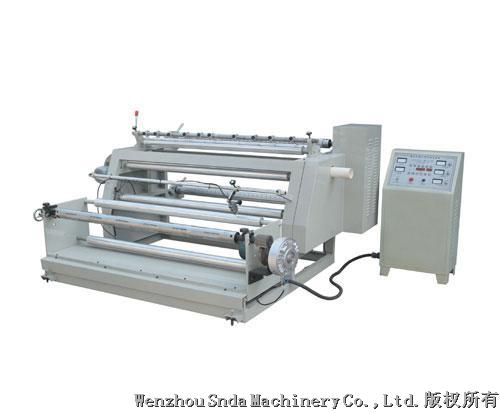 Non-woven fabric slitting machine