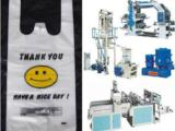 Shopping bag/T shirt bag making product line